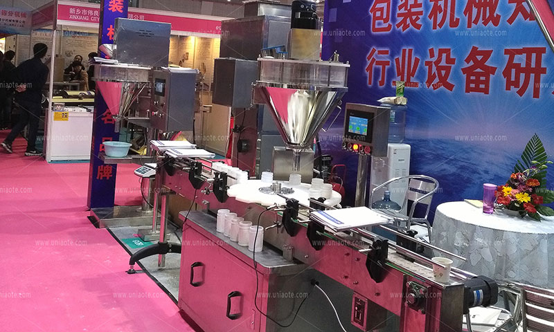 The Auger Powder Filling Line in Exhibition