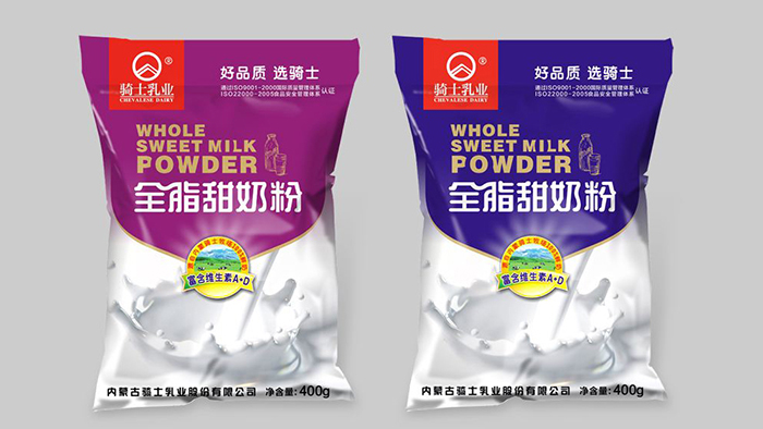 Milk Powder Packaging of Flexible Plastic Bags